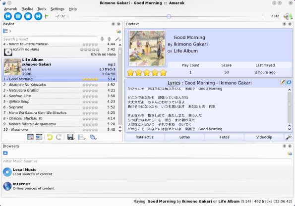 Amarok 2.2-GIT - Main Toolbar NG.